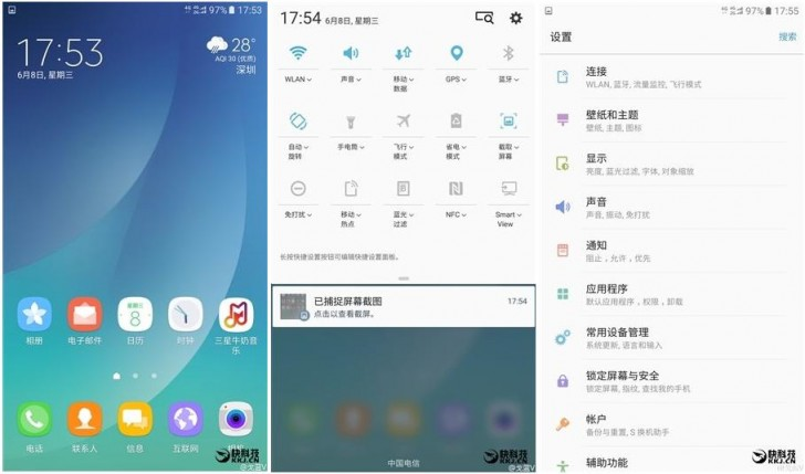 Samsung new UX