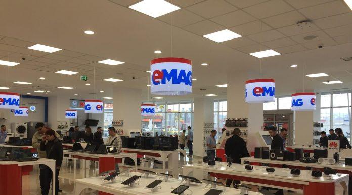 eMAG showroom Sibiu