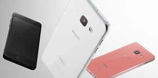 Samsung Galaxy Feel - Specificatii, Detalii
