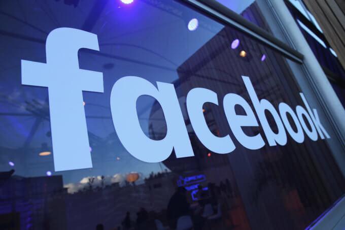 Cum iti stergi definitiv contul de Facebook