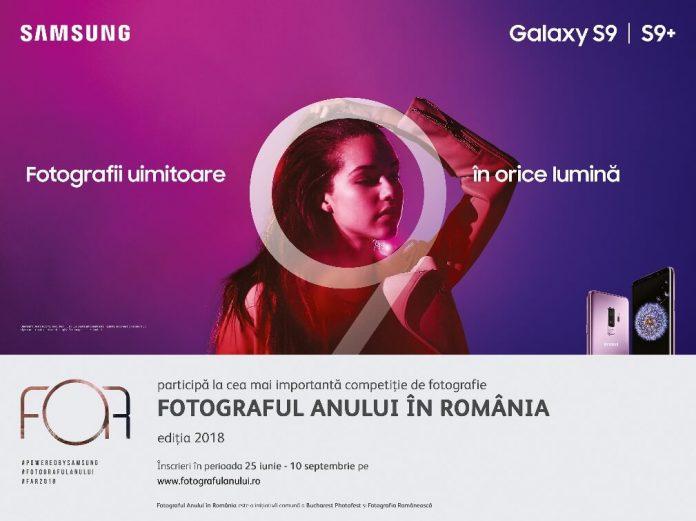 Fotograful Anului în România – #FAR2018