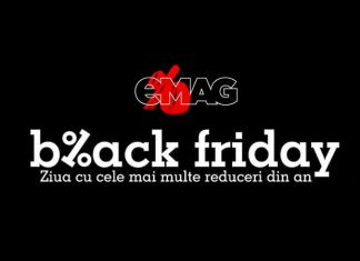eMAG Black Friday 2020