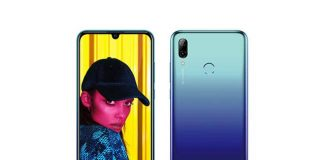 Ce pret are Huawei P Smart 2019 in Romania