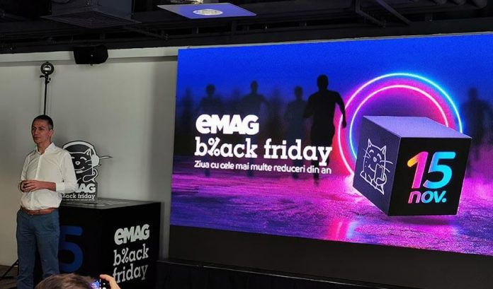eMAG Black Friday 2019
