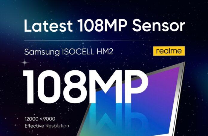 realme anunță camera de 108MP și funcții noi de fotografiere în cadrul evenimentului Camera Innovation